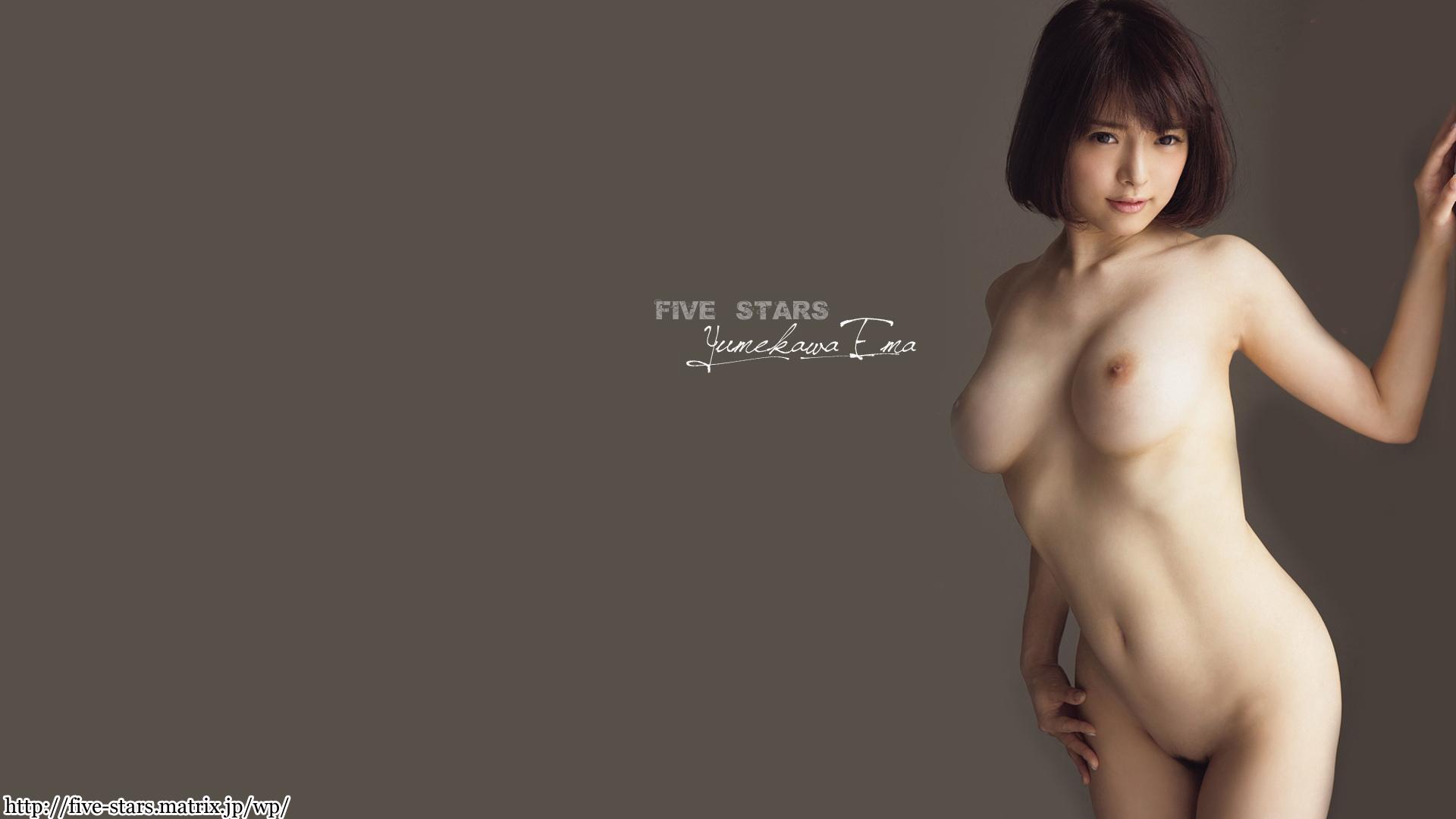 エマ 夢 川